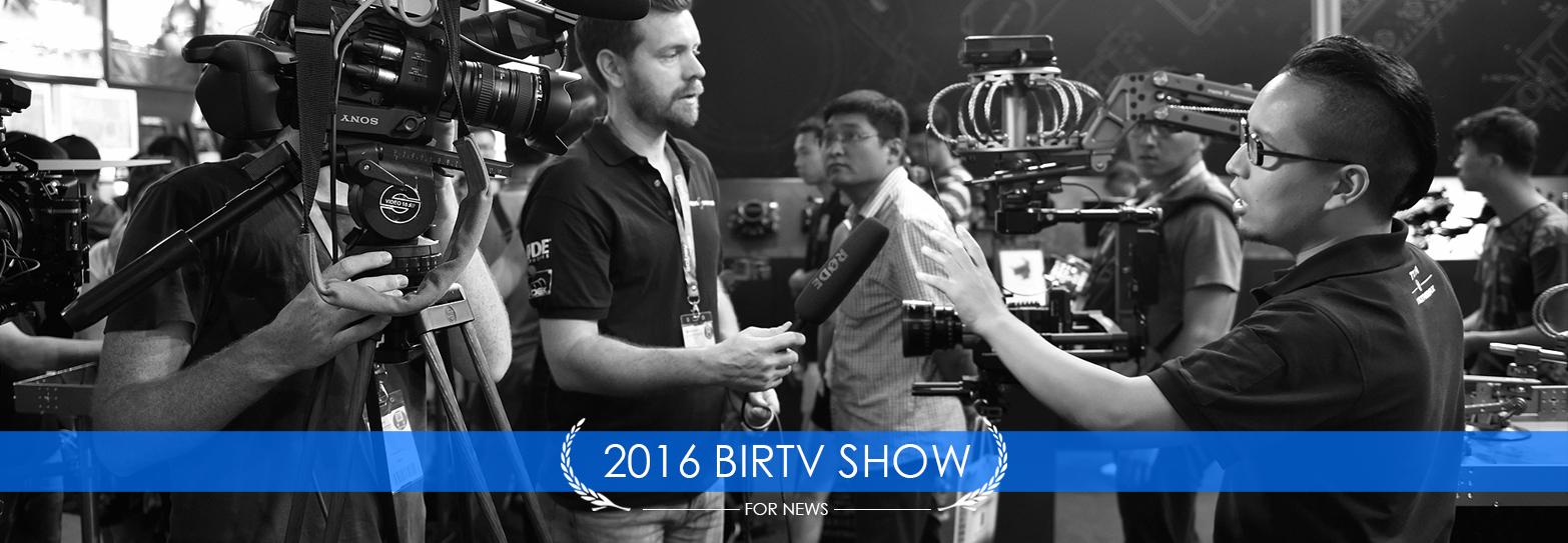 2016news-birtv001