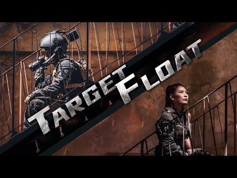 TARGET: FLOAT Short Film