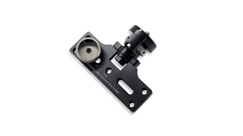 Gravity G Series Accessory Mounting Bracket