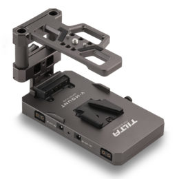 V-Mount Battery Baseplate - Tilta Gray