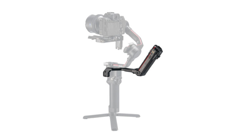 Rear Operating Control Handle for RS 2