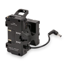 Battery Plate for Sony FX6